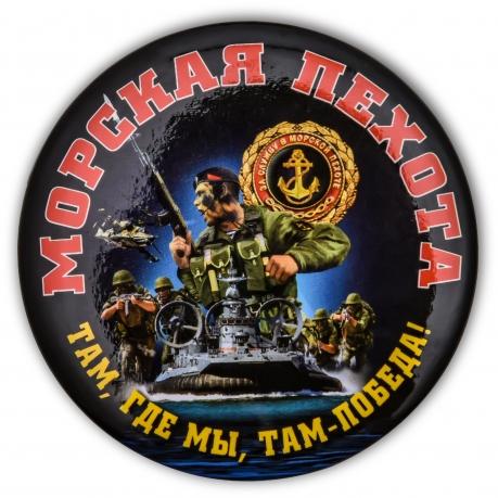 Закатный значок Морская пехота России