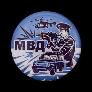 Закатный значок «МВД» от Военпро
