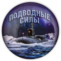 Закатный значок Подводного флота