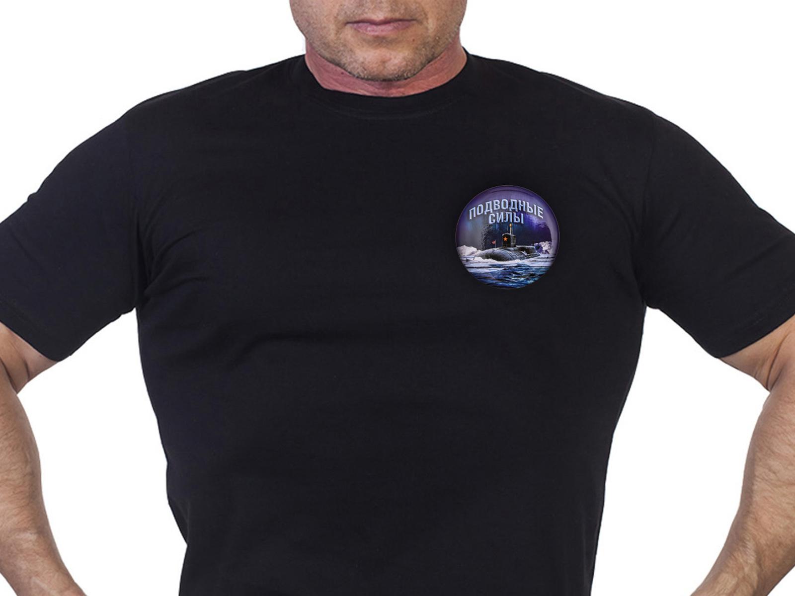 Закатный значок Подводного флота - недорого