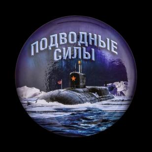 Закатный значок Подводного флота - с доставкой