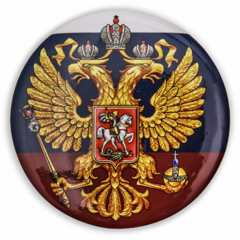 Закатный значок с гербом России