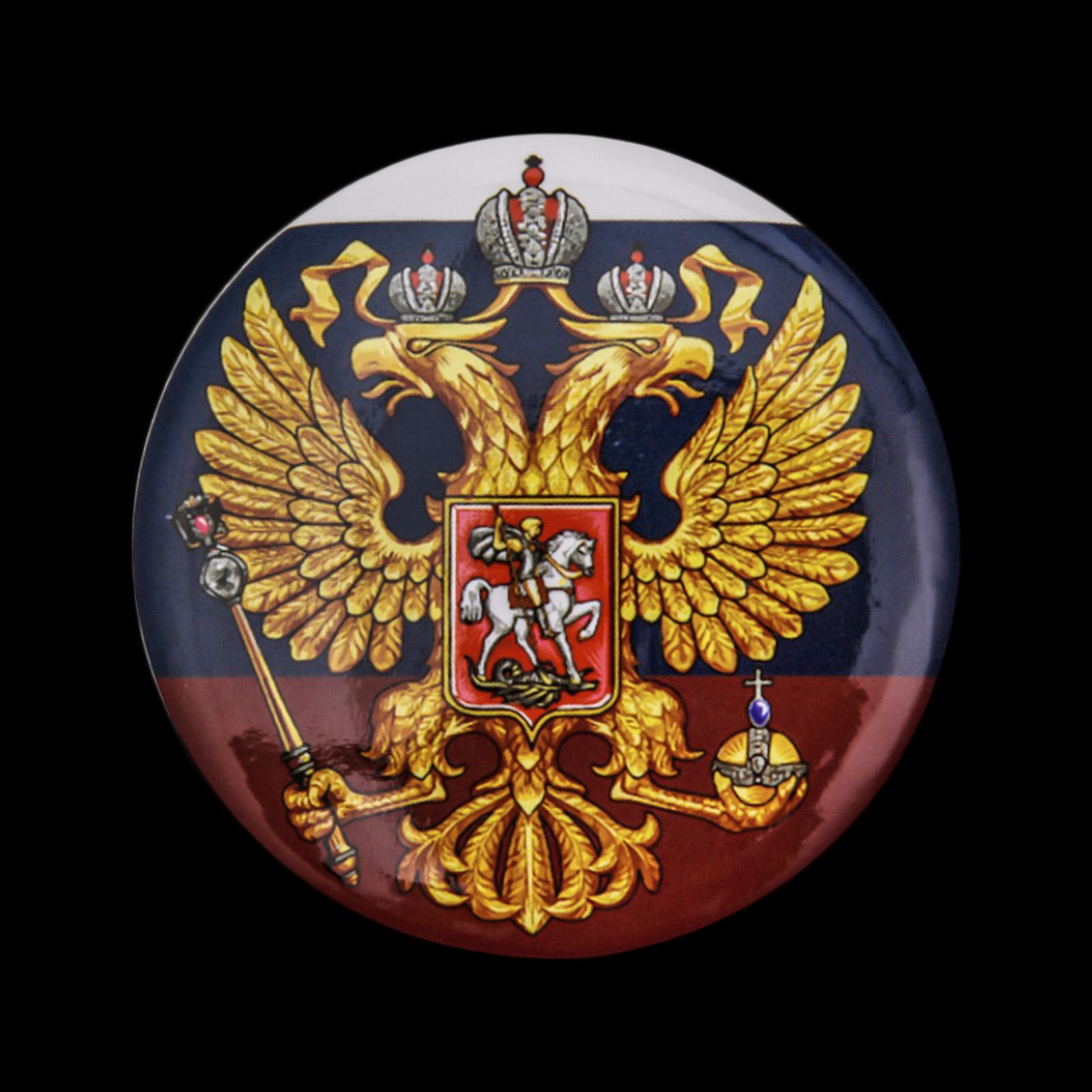 Закатный значок с гербом России от Военпро