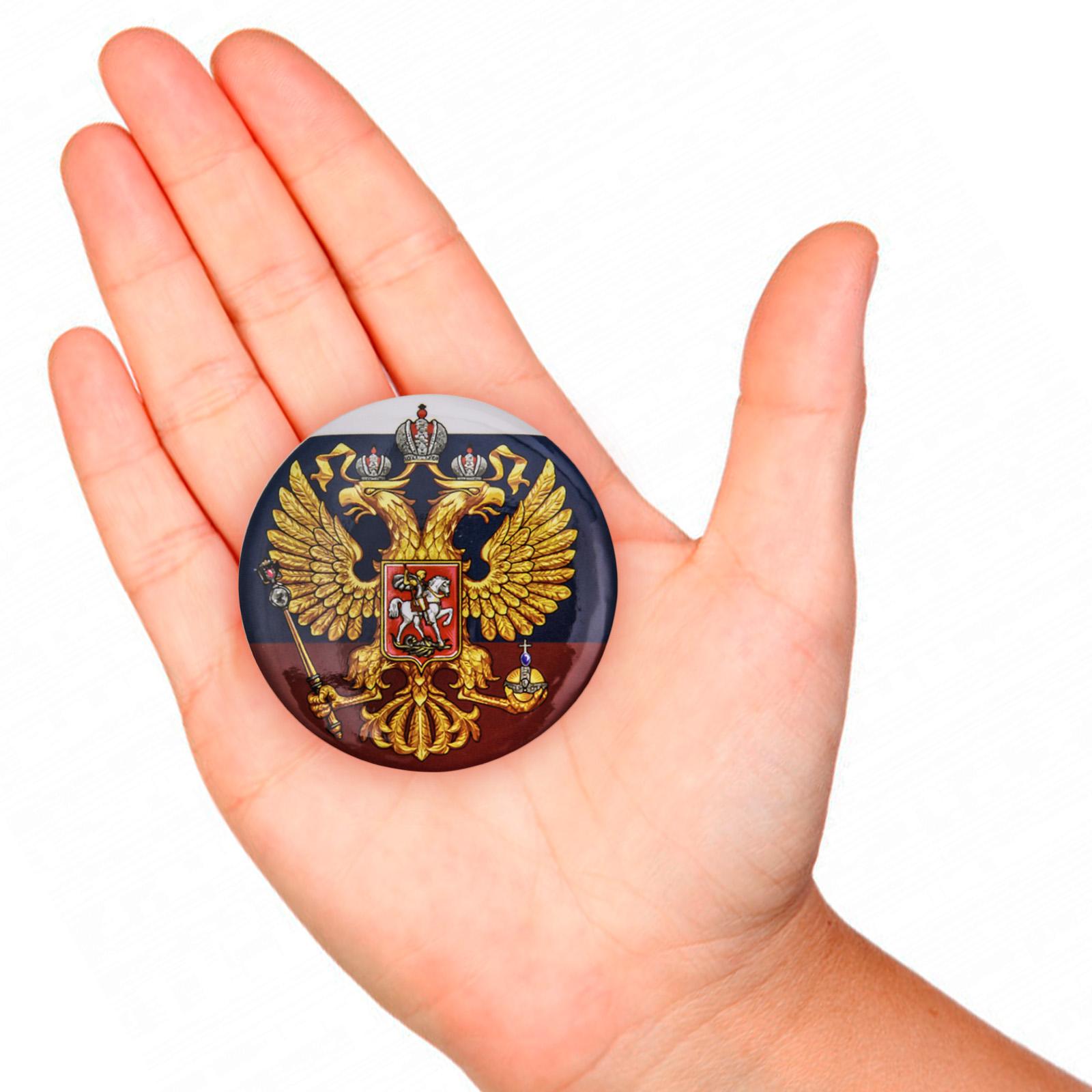Заказать закатный значок с гербом России