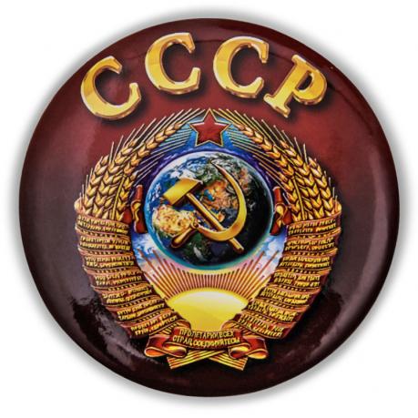 Закатный значок с гербом СССР
