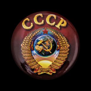 Закатный значок с гербом СССР от Военпро