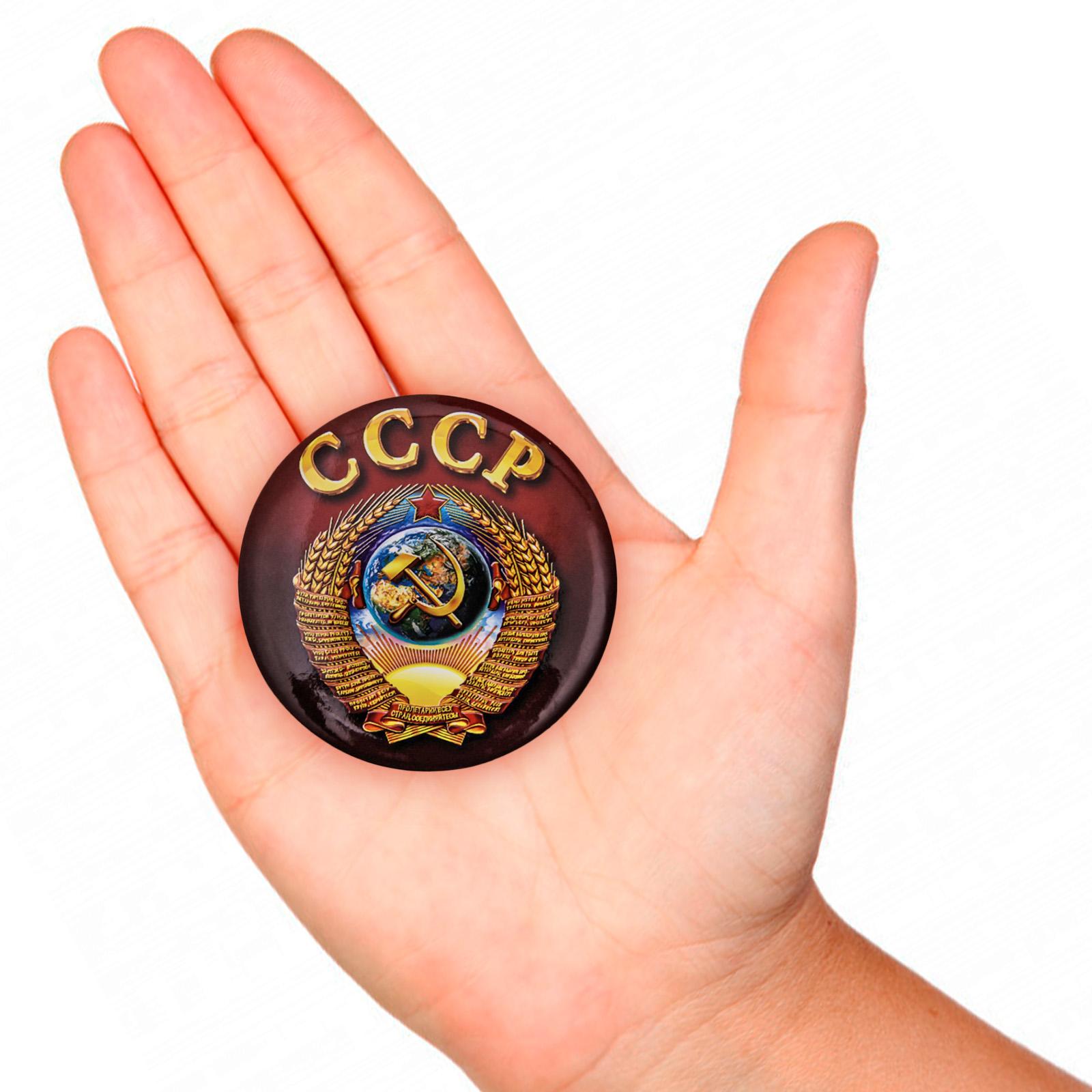 Купить закатной значок с логотипом СССР
