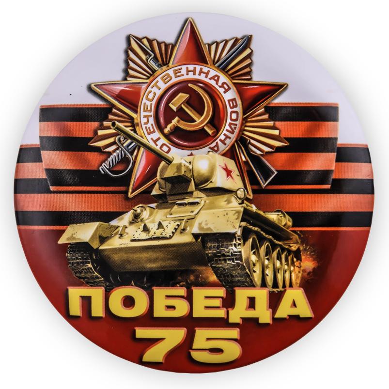 Закатный значок с орденом Отечественной войны
