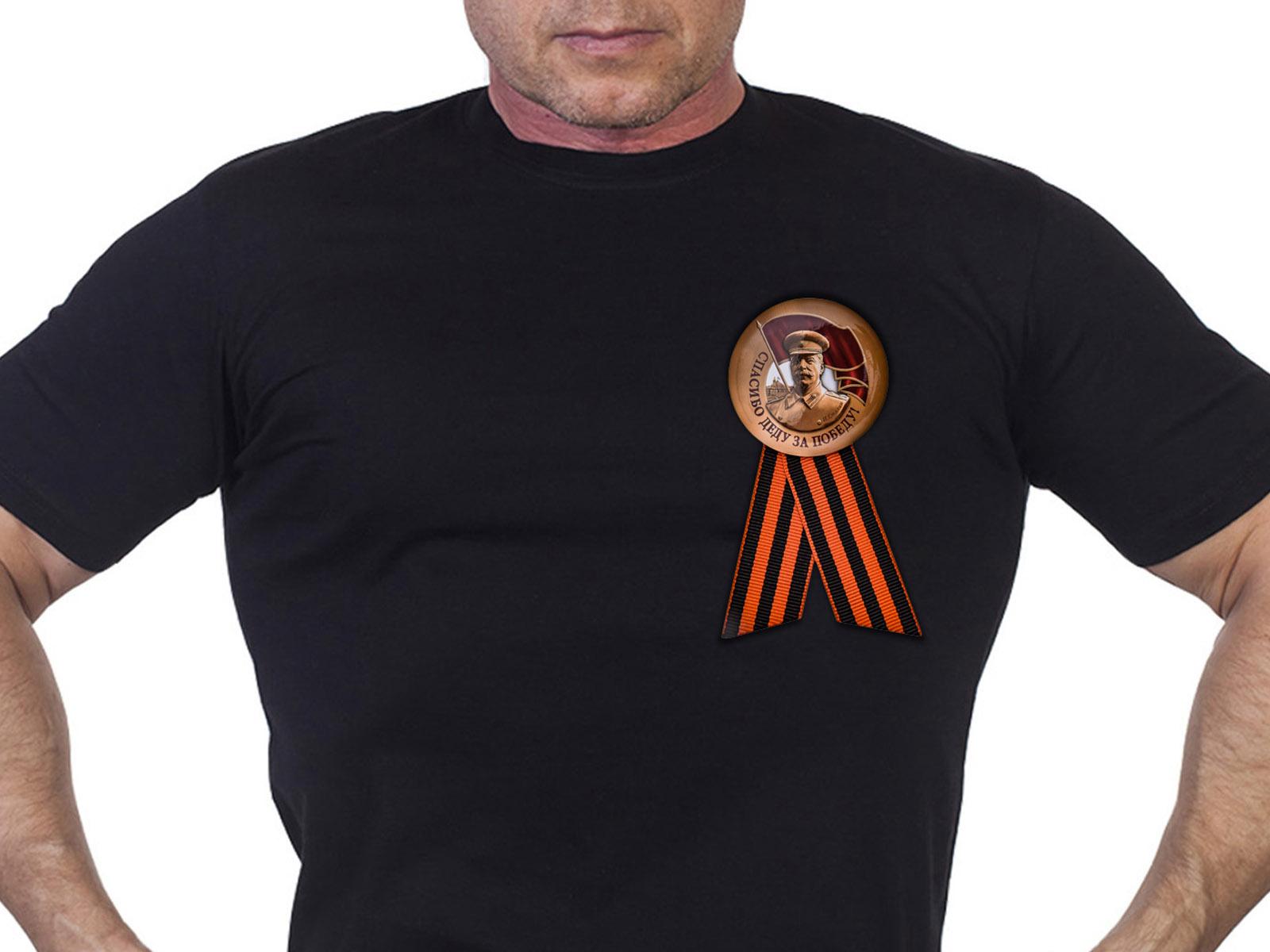 Закатный значок с портретом Сталина