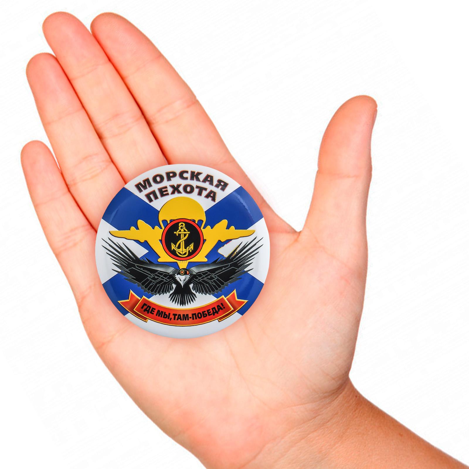 Закатный значок с символикой Морской пехоты