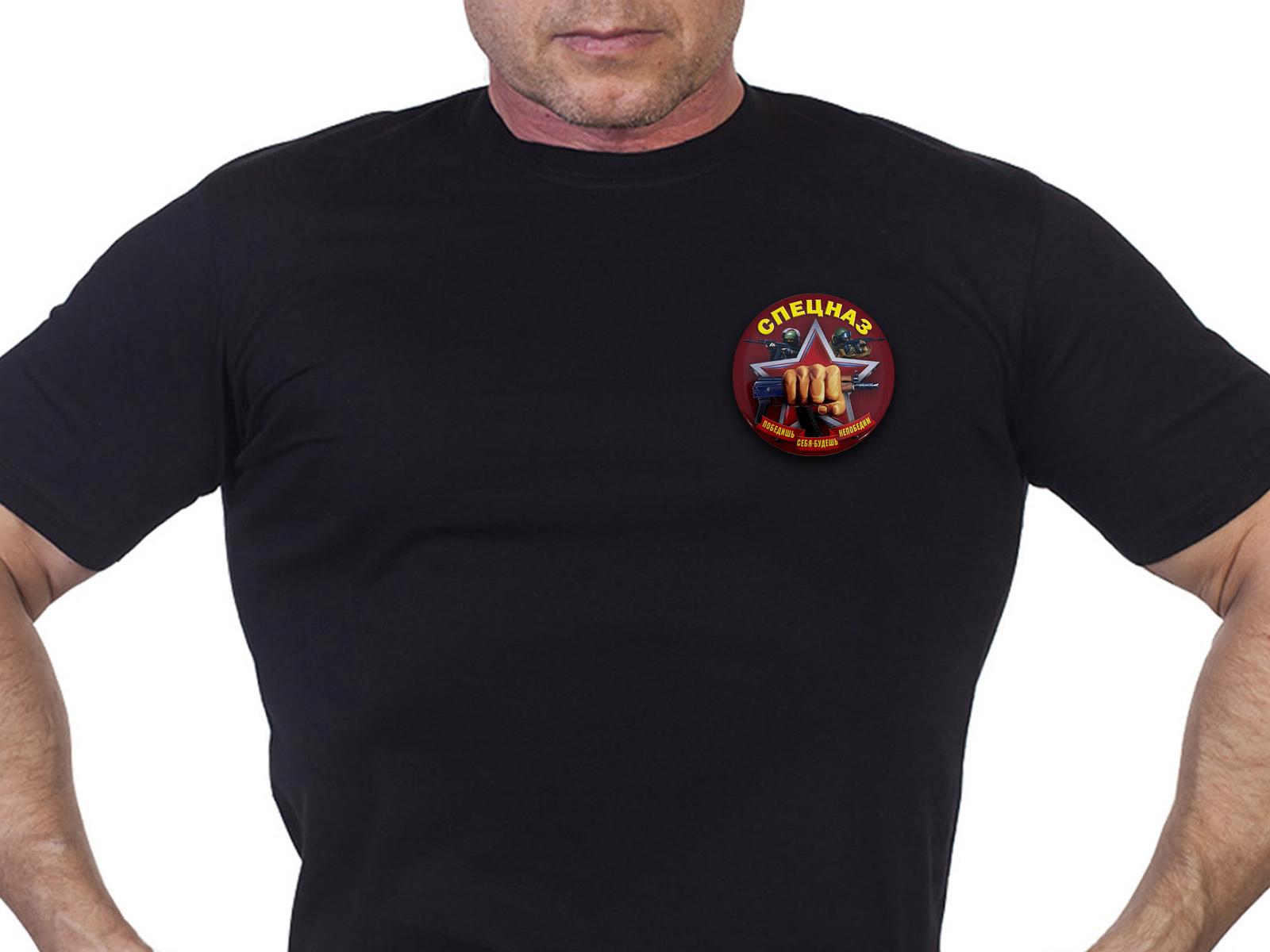 Закатный значок с символикой Спецназа