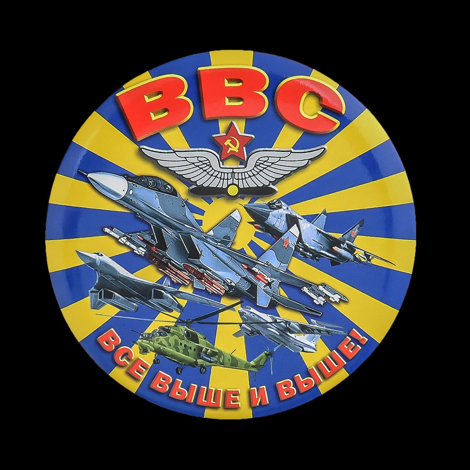 Закатный значок с символикой ВВС