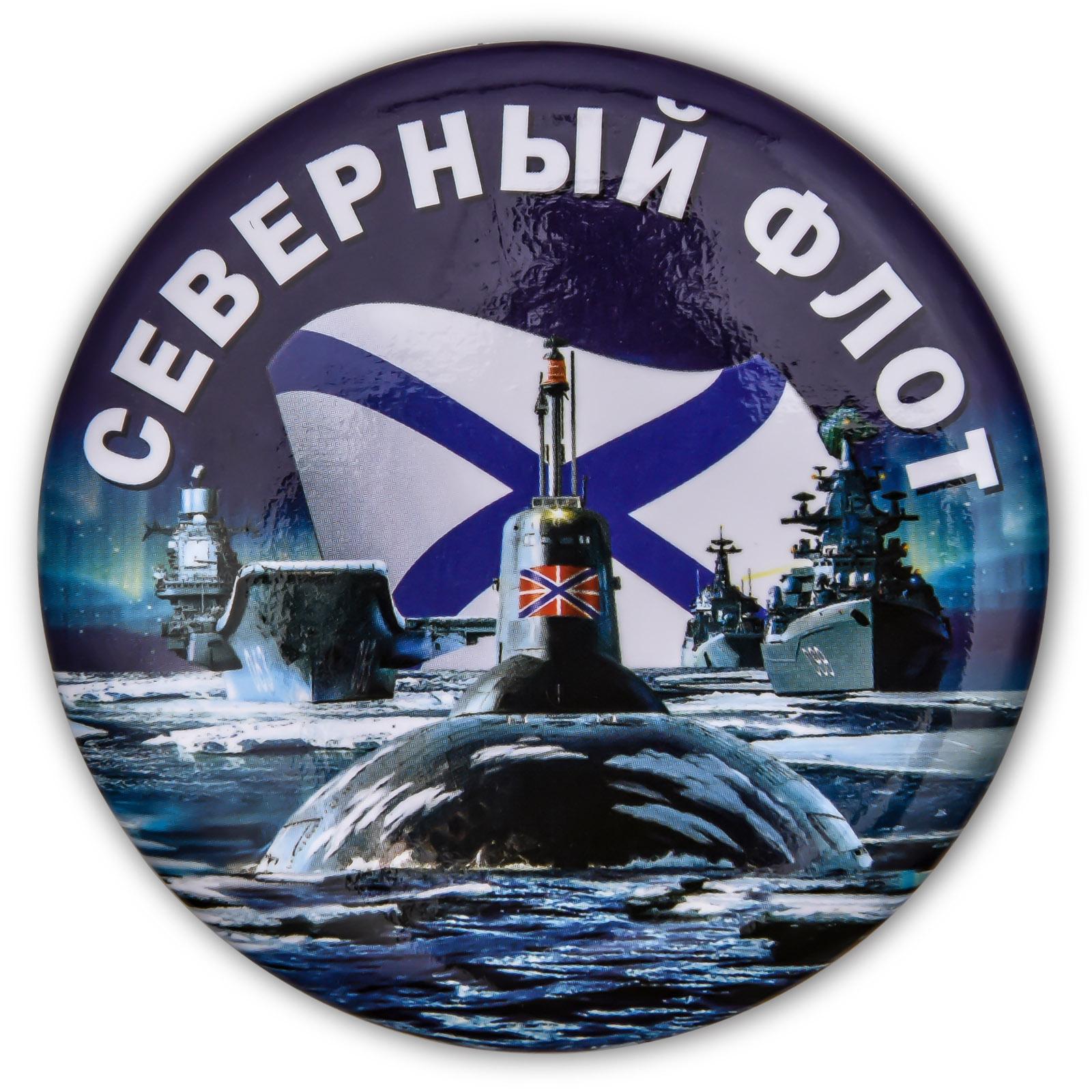 Закатный значок Северный флот