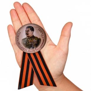 Закатный значок со Сталиным