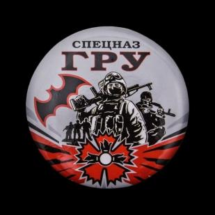 Закатный значок «Спецназ ГРУ» с доставкой