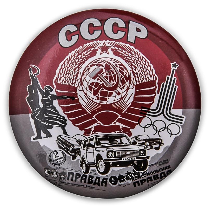 Закатный значок «СССР»