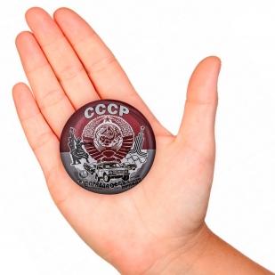 Заказать закатный значок «СССР»
