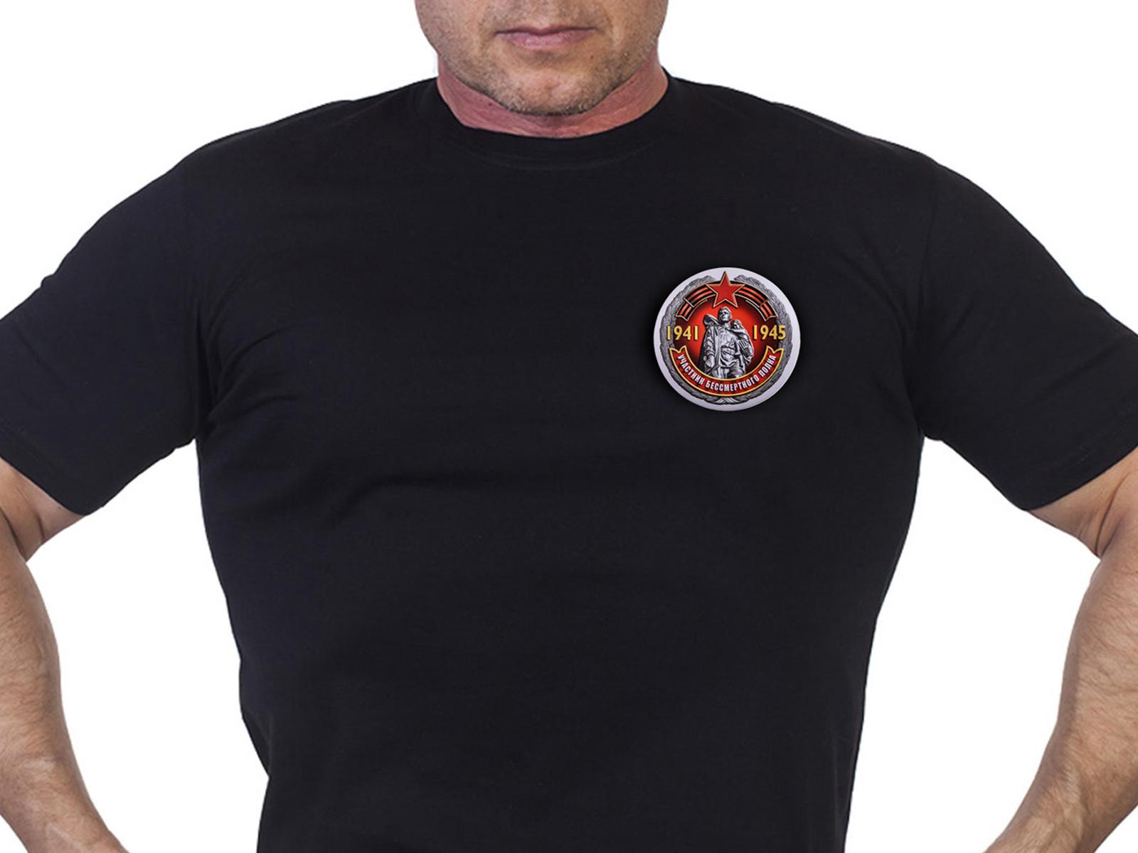 Закатный значок-сувенир для участника Бессмертного полка заказать в Военпро