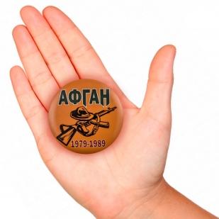 Закатный значок-сувенир ветерану Афгана оптом