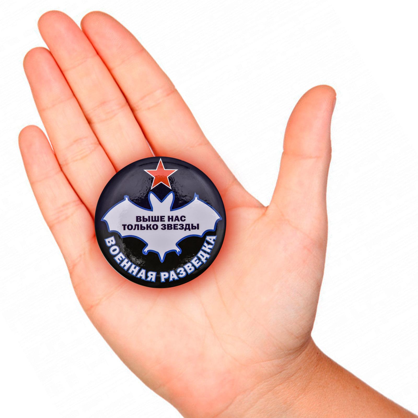 Закатный значок в подарок Военному разведчику