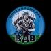 Закатный значок «ВДВ - Никто кроме нас» от Военпро