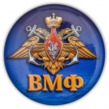 Закатный значок ВМФ России