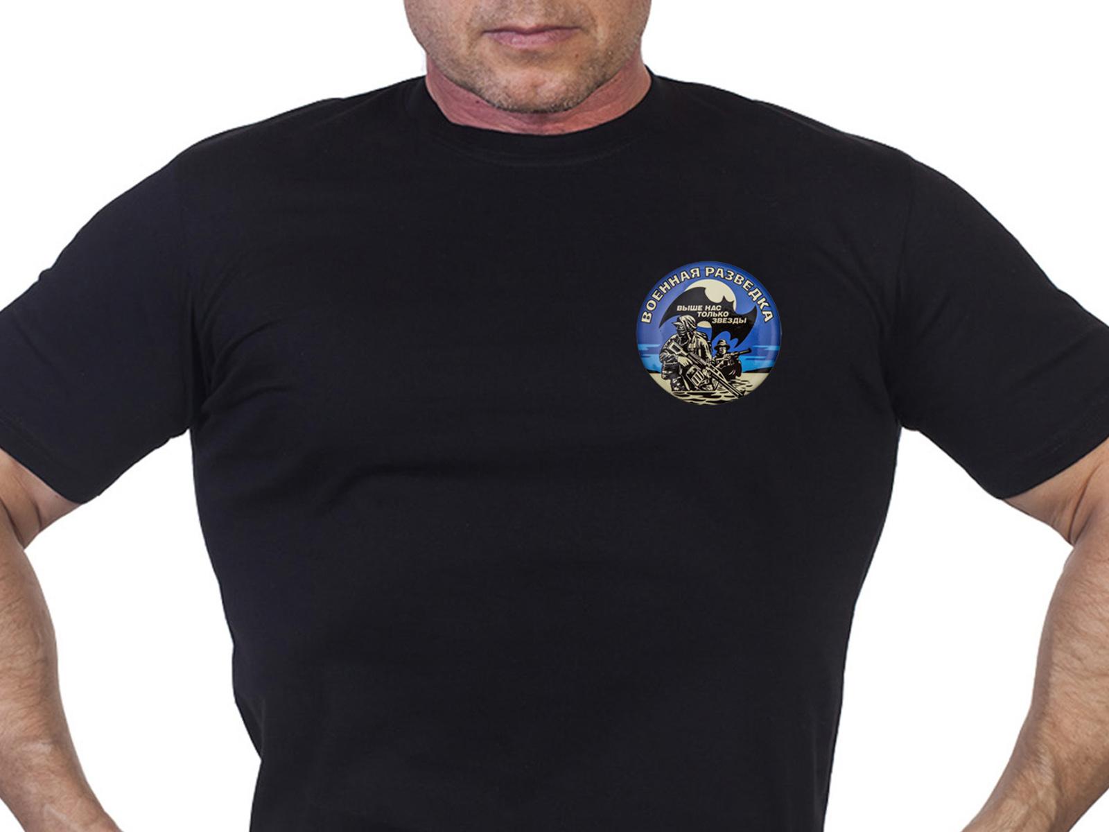 Закатный значок «Военная разведка» по низкой цене