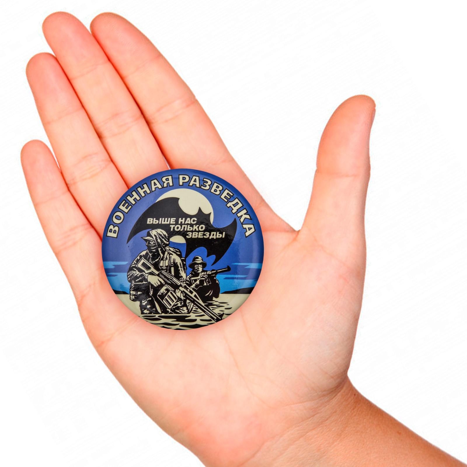 Заказать закатный значок «Военная разведка»