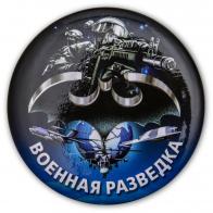 Закатный значок Военному разведчику