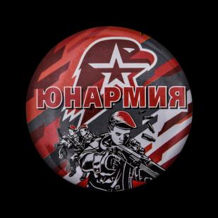 Закатный значок «Юнармия» от Военпро