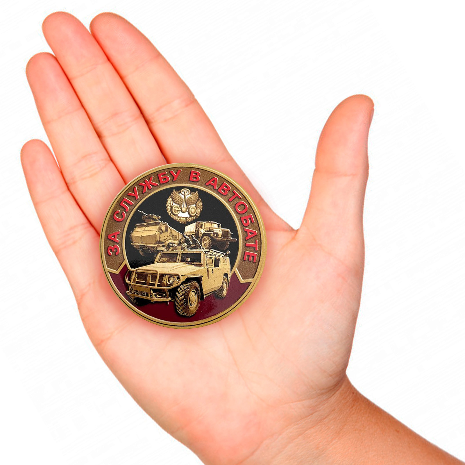 Закатный значок За службу в Автобате - вид на руке