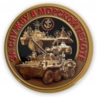 Закатный значок За службу в Морской пехоте
