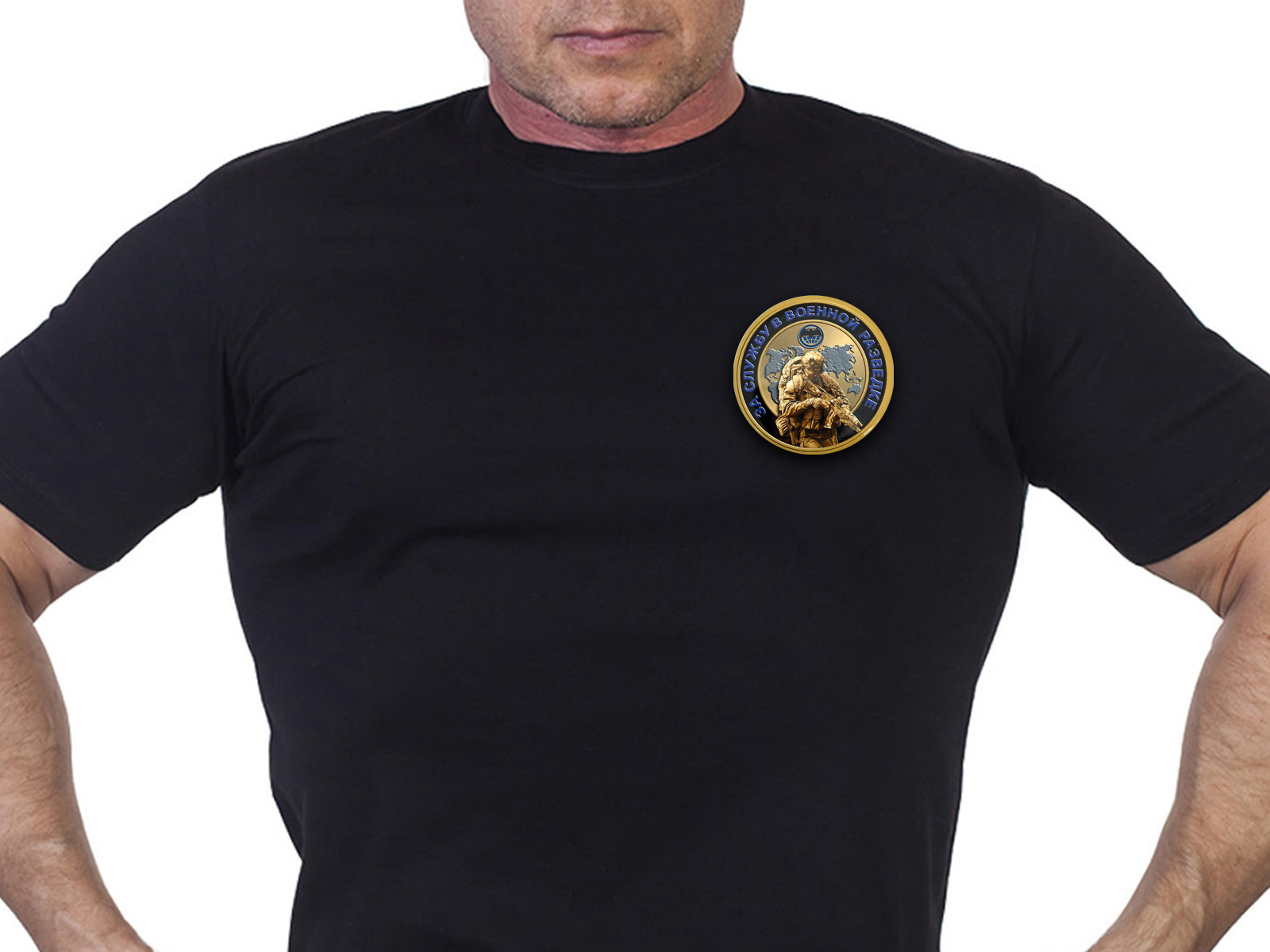 Закатный значок За службу в Военной разведке с доставкой