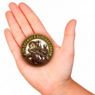 Закатный значок За службу в Войсках связи - вид на руке