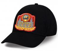 Бейсболка с ярким патриотическим принтом «Рожден в СССР»