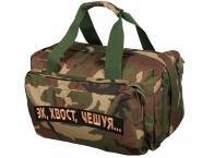 Заплечная дорожная сумка с нашивкой Эх, Хвост, Чешуя - купить онлайн