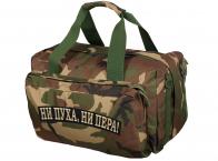 Заплечная дорожная сумка с нашивкой Ни пуха, Ни пера - купить в подарок