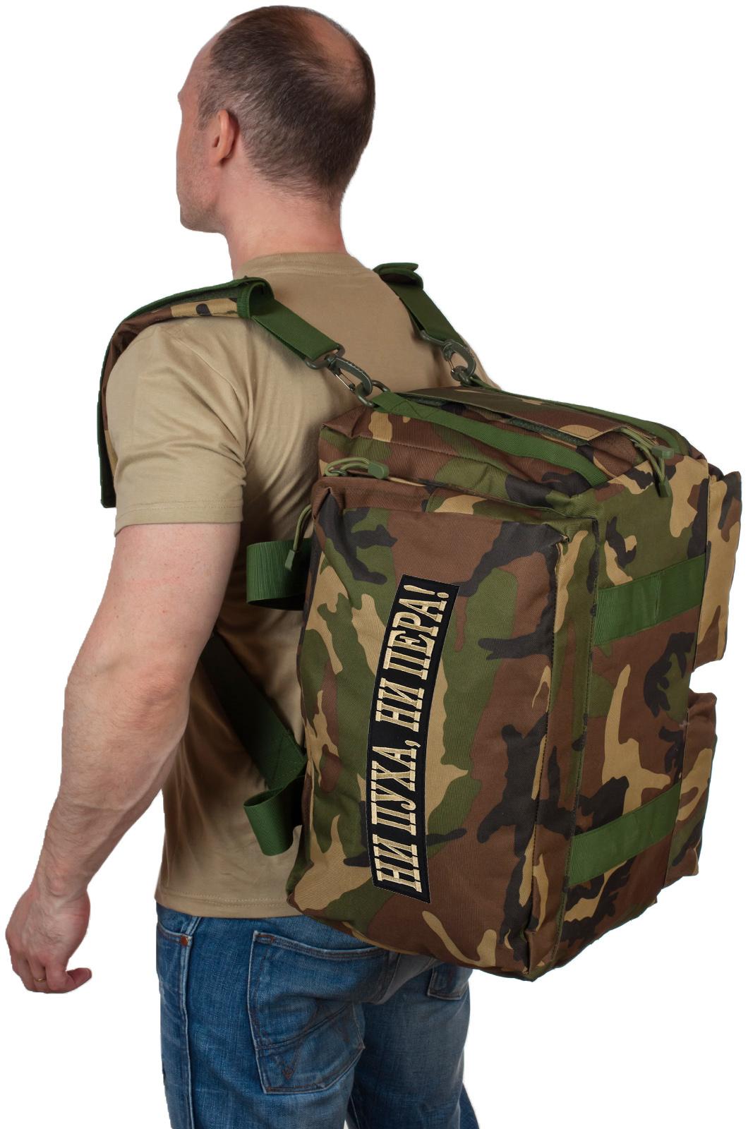 Купить заплечную дорожную сумку с нашивкой Ни пуха, Ни пера по экономичной цене