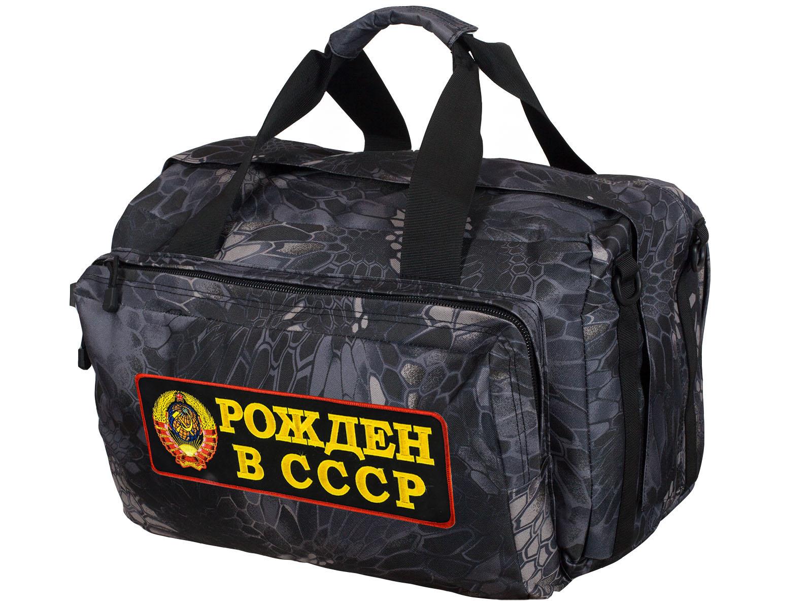 Заплечная дорожная сумка с нашивкой Рожден в СССР - купить онлайн