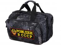 Заплечная дорожная сумка с нашивкой Рожден в СССР