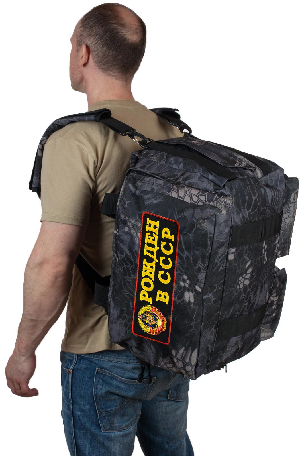 Купить заплечную дорожную сумку с нашивкой Рожден в СССР по экономичной цене