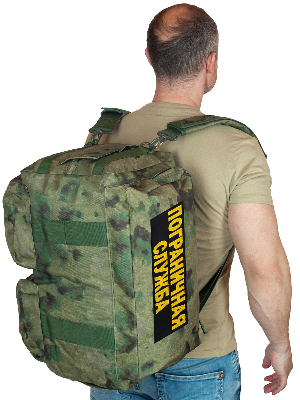 Купить заплечную камуфляжную сумку-баул ПС по выгодной цене