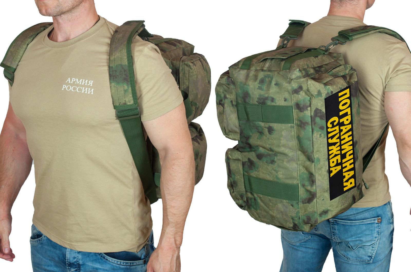 Заплечная камуфляжная сумка-баул ПС