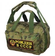 Заплечная камуфляжная сумка-баул Рожден в СССР