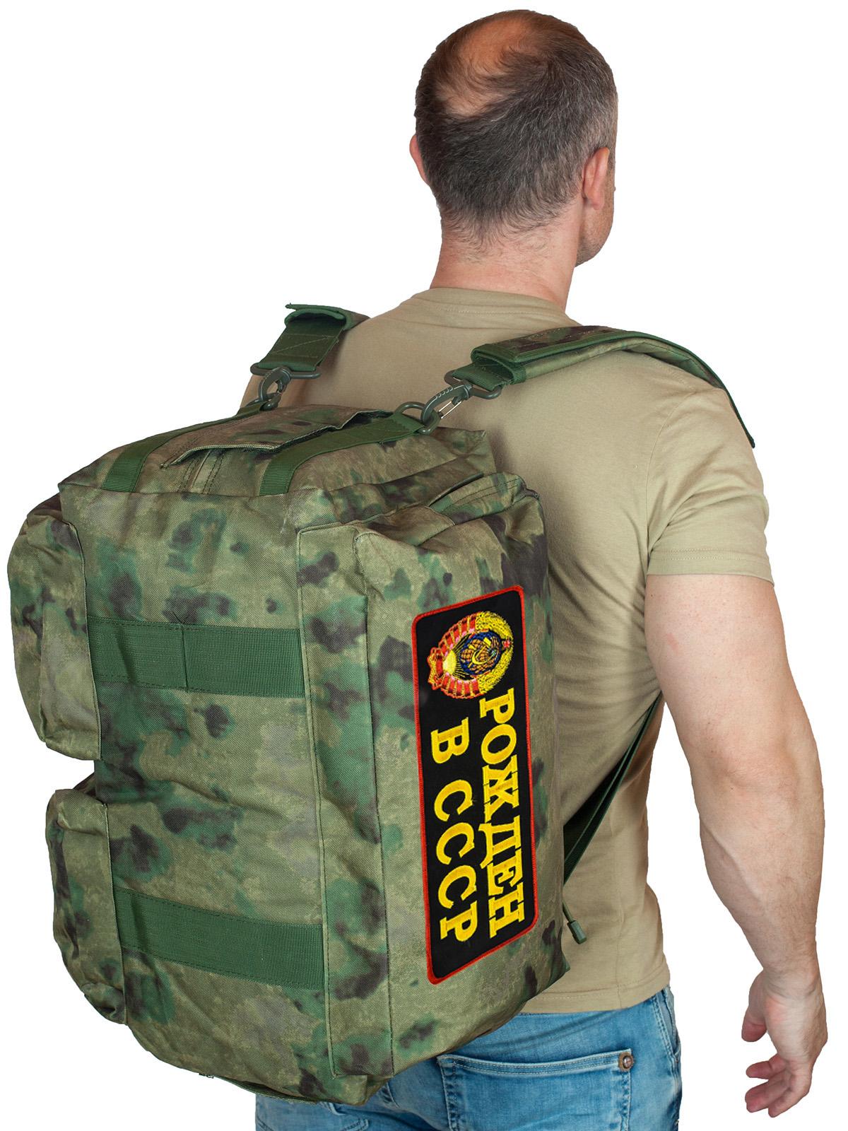 Купить заплечную камуфляжную сумку-баул Рожден в СССР по специальной цене