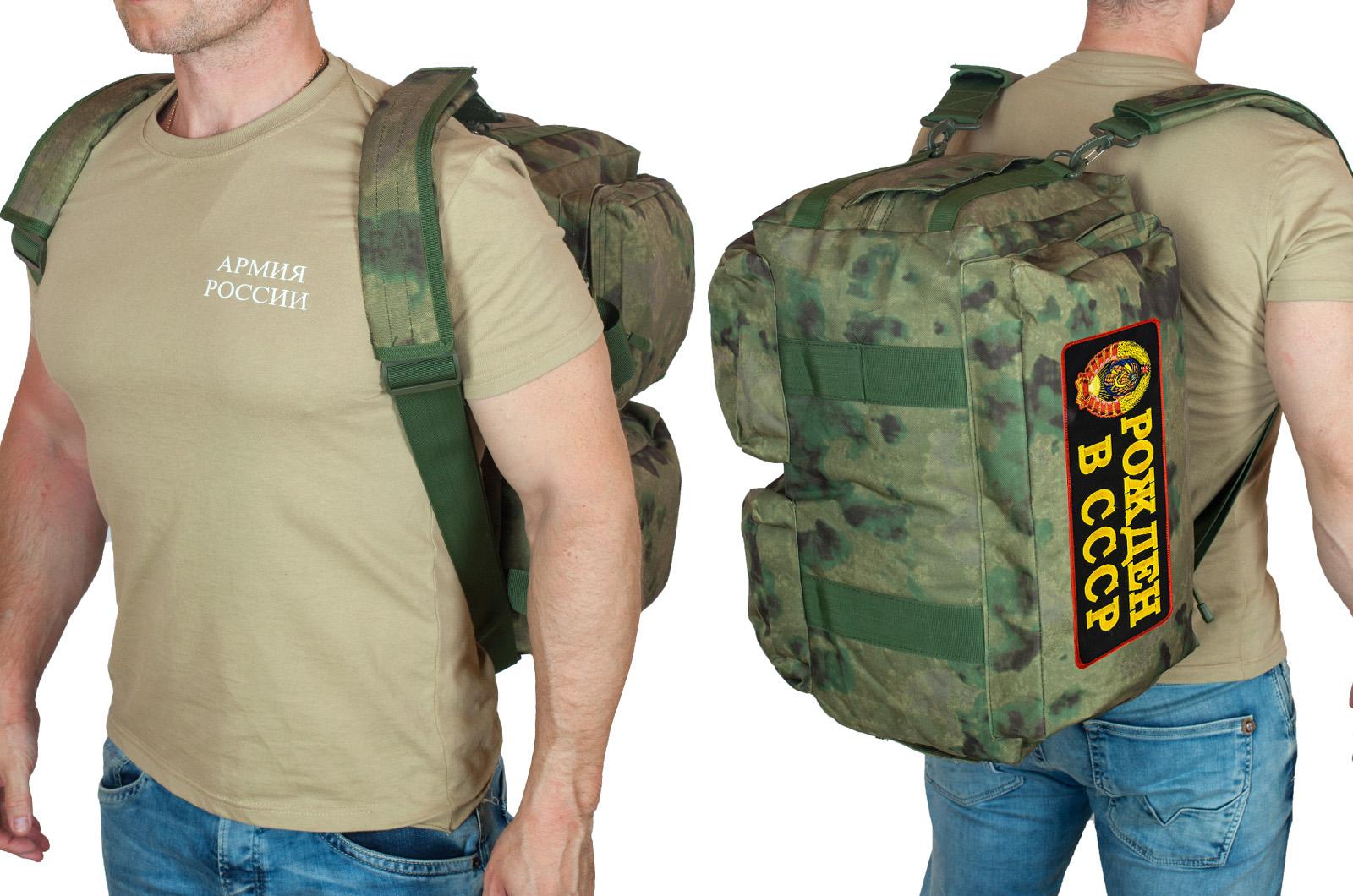 Заплечная камуфляжная сумка-баул Рожден в СССР - купить в подарок