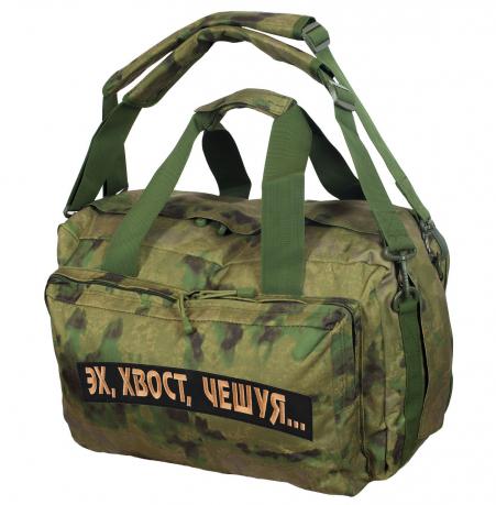 Заплечная камуфляжная сумка с нашивкой Эх, хвост, чешуя - купить онлайн