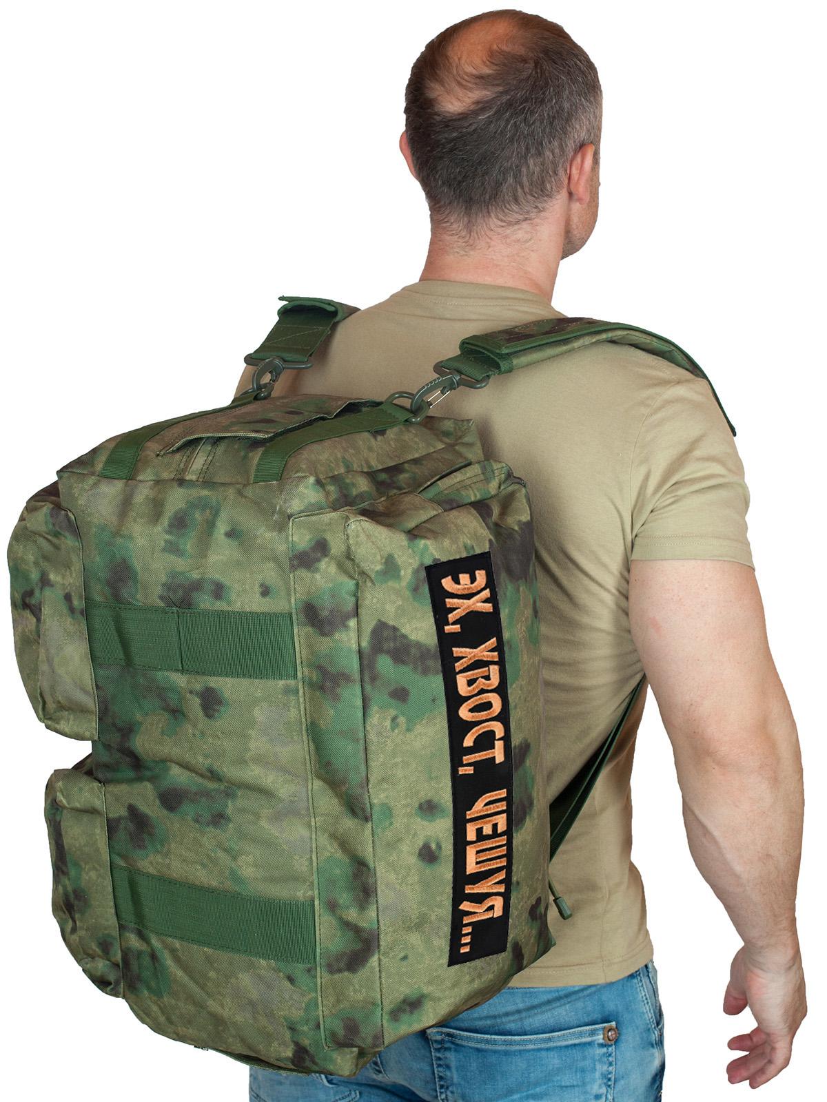 Купить заплечную заплечную сумку с нашивкой Эх, хвост, чешуя по лучшей цене