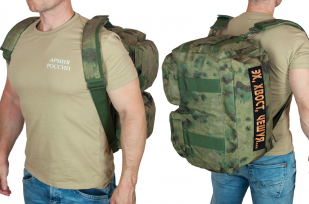 Заплечная камуфляжная сумка с нашивкой Эх, хвост, чешуя - купить оптом
