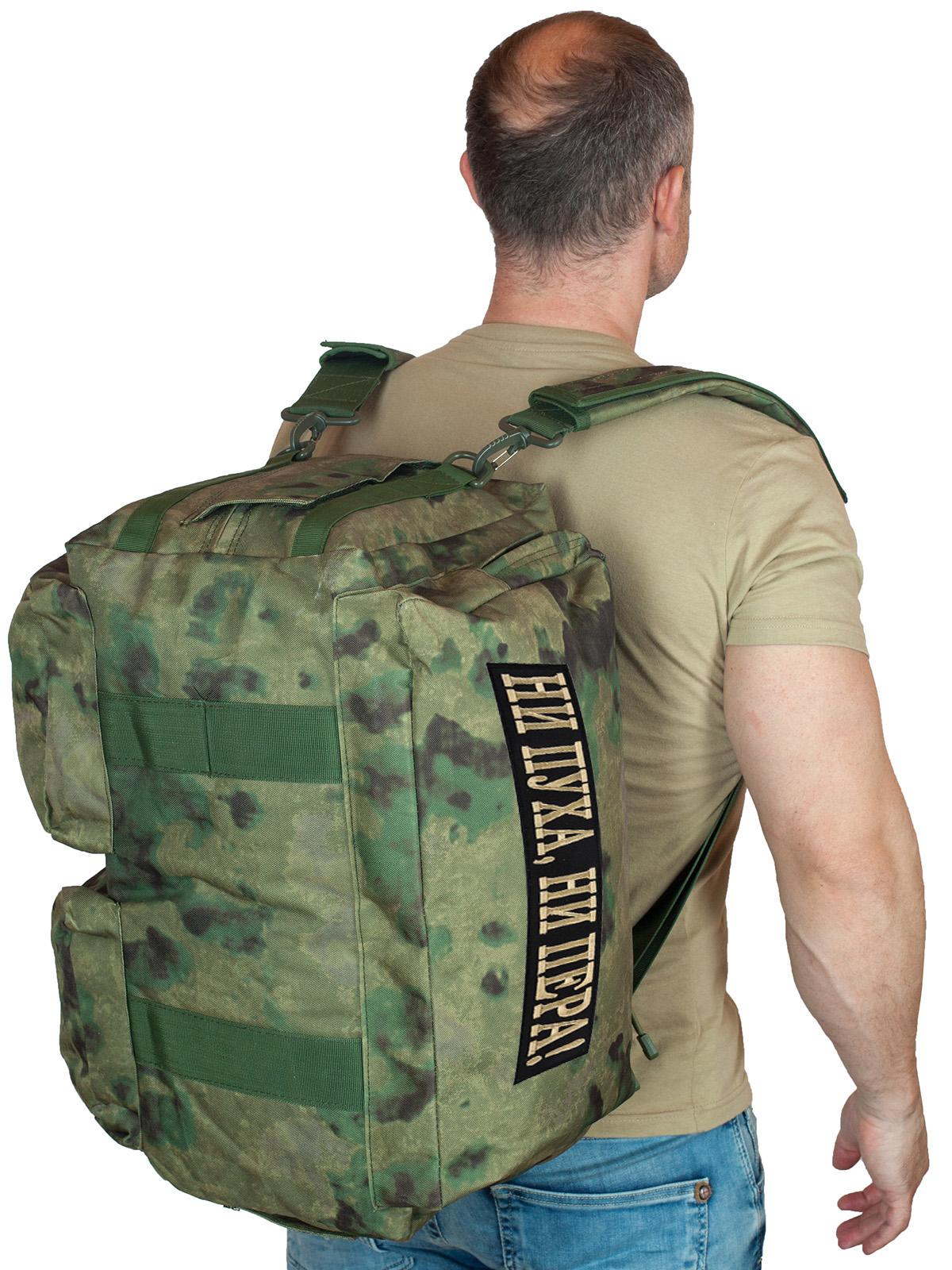 Купить заплечную заплечную сумку с нашивкой Ни пуха, Ни пера по экономичной цене